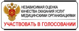Анкета для оценки качества оказания услуг